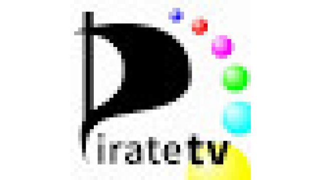 海賊TVの「天野統康の通貨システムから見るニュースの裏側」の休止のご案内