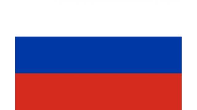 ロシアセミナーご案内 「ロシアの日本研究第一人者が語る今後の日ロ関係とビジネス展望とは!?」