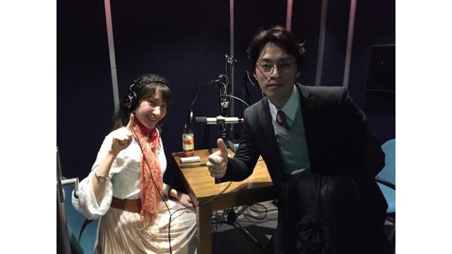 本日、ラジオに初出演 「FMうらやす ユリアの館」で4月22日の12:30から13:00に放送