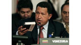 チャベス大統領の癌の原因への疑いに見られる、アメリカの信用の国際的な失墜とカントリーリスク