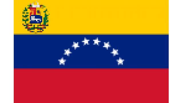 (有料)ベネズエラの混乱によって2分される国際社会 はっきりとした勢力圏の分布図