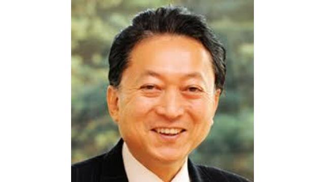 鳩山元首相が21日の北海道地震が人工地震である可能性を指摘 人工地震を疑う当然の理由