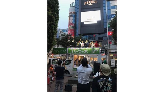 オリーブの木の黒川敦彦代表の応援演説を渋谷で実行 金融と軍事の支配からの脱却を