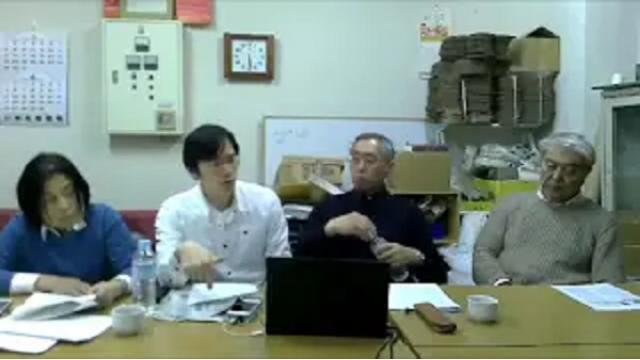 動画】根っこ強会 新型コロナウイルスは『細菌兵器』なのか?等 天野統康 山崎 三角 大津