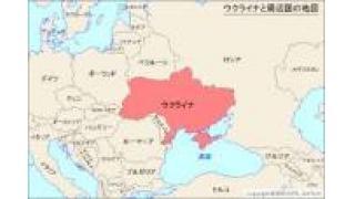【有料】ウクライナの混乱の背景とデフォルト危機