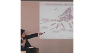 【動画】ARTE主催講演会 天野統康 「操作されたお金と民主主義と私たちの生活」