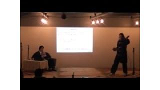 【動画】 ARTE講演会 天野統康 「操作されたお金と民主主義と私たちの生活」をアップ