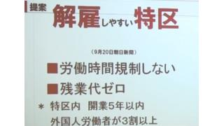 Twitter14年4月20~23日 原発事故の責任をとらない日本の異常 解雇特区でブラック国家に ボストンテロの疑惑
