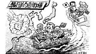 Twitter14年5月7~9日 タイ首相解任で混乱するタイ経済 集団的自衛権は自衛隊の米国の傭兵化