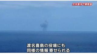 Twitter14年5月22~24日 沖縄の米軍の紗爆撃場で怪しいキノコ雲が発生 反ユーロ、反EUの政党が欧州で躍進