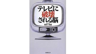 Twitter14年5月25~28日 主要国の中でマスコミ真理教の割合いが最も高いのは日本