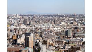 先日の不動産会社専用の不動産投資セミナーに参加した情報から 世界と日本の不動産市場の現在と今後について
