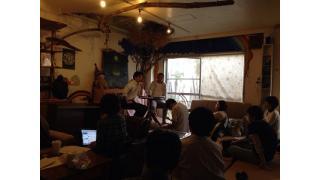 9月21日に行ったARTVの目黒峰人氏との対談講演会 世界の支配システムについて語り充実した内容に