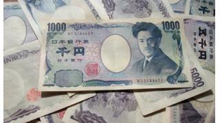 日銀の金融政策の結果、必然的に富の格差が拡大。日本の百万長者、アジアで最も速く富を増す