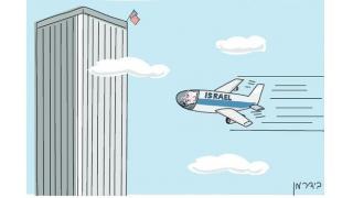 Twitter10月28~11月5日 イスラエルの大手日刊紙ネタニヤフ首相を911自作自演テロの犯人に模した風刺画を掲載