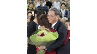 Twitter11月15~16日 沖縄知事選はデマゴーグを跳ね除け翁長氏が勝利!高まるイギリスのEU離脱の可能性