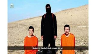 Twitter1月23~25日 ・悪役としてのISIS ・アラビア半島の不穏な情勢 ・露米の対立