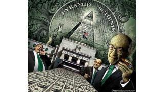 (有料)民間が所有する中央銀行FRBの利上げの時期とその影響。議会による管理を求める圧力が高まる背景。