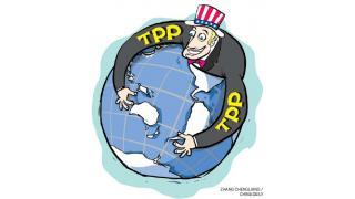 Twitter4月14~18日 国家主権を崩壊させるTPP交渉の妥結を進める狂気の安倍政権