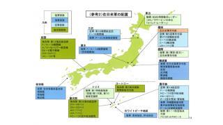 日本の社会問題の多くは、日米安保の対米従属体制に起因している。根本問題の解決を行うべき