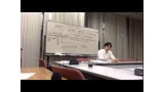【動画】3-3 国際銀行権力の社会操作のツールとしての哲学の悪用。市民にとって真に有効な活用方法  天野統康