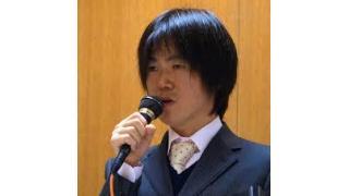 本日の大阪討論Barシチズンの講演会にアンチジャーナリストの高橋清隆氏が参戦!