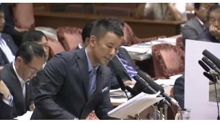 【動画】遂に山本太郎議員が国会で日本が米国の植民地であることに言及。歴史的快挙