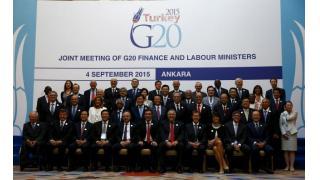(有料)G20財務相・中央銀行総裁会議の内容と、市場への影響について
