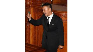 Twitter9月17~20日 山本太郎議員の渾身の名演説「米国と利権のための政治はやめろ!」