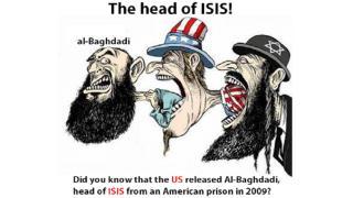 Twitter 10月12~10月15日 イラク ISイスラム国を援助しているとして米国を非難