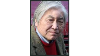 1月25日に国際銀行権力と日本の闇を追求した作家の鬼塚英昭氏が亡くなる