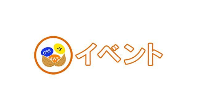 パソナテック様にて11月12月に技術セミナーを開催します