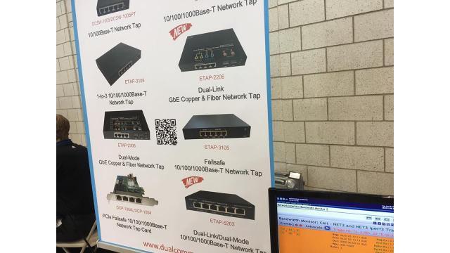 SharkfestにてDualcomm社新製品が登場しました!