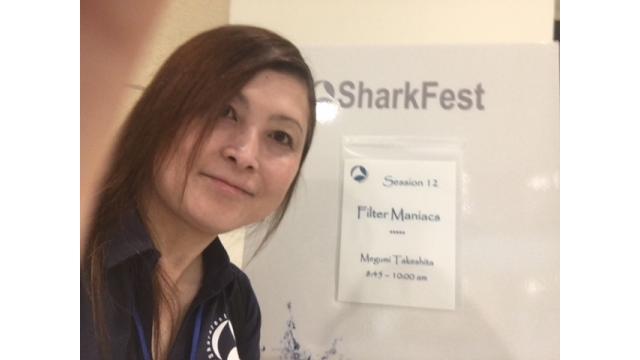 フィルタマニアックスという内容で講演しました(Sharkfest ASIA 2018)