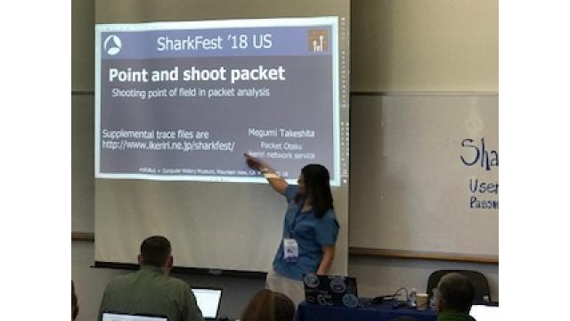 Wiresharkの開発者会議SharkfestUSにおいて「Point and shoot Packet 」のセッションを実施しました。