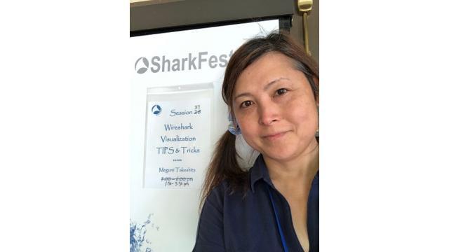 Sharkfest2019において、Wiresharkの見える化のTIPSについて講演しました