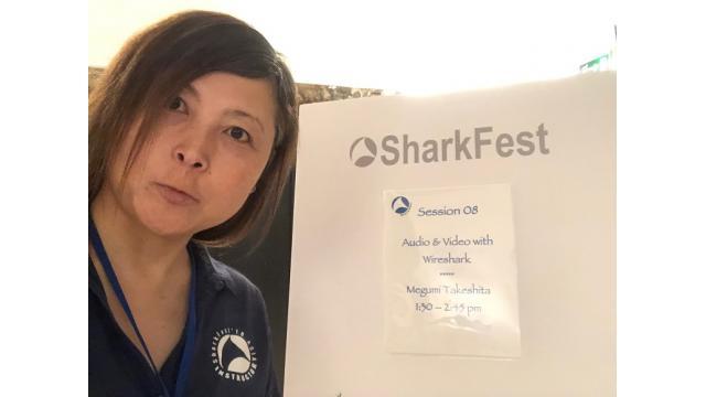 Wireshark開発者会議Sharkfest Europeにてセッションを実施しました。