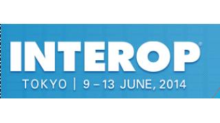 今年もInterop東京2014にブース出展します!