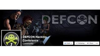 DEFCON22いってきます!