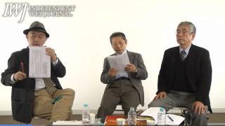 「自民党の憲法改正案についての鼎談 第2弾」澤藤統一郎弁護士・梓澤和幸弁護士インタビュー
