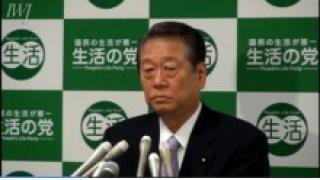 2013年2月12日(火)「生活の党」小沢一郎代表 記者会見