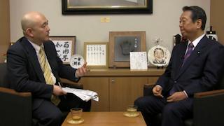 岩上安身による生活の党・小沢一郎代表緊急インタビュー!