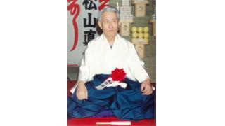 シリーズ 独立組織の現状 極東会(東京都豊島区) 《通信時報 Vol.4-5》