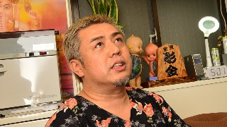 DEEP JAPAN 【彫師に聞く】 第1回 彫金