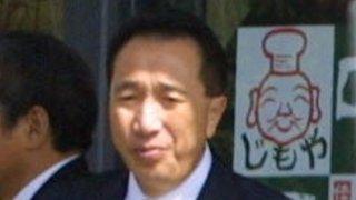 六代目山口組幹部 船木一治・三代目誠友会会長逝く