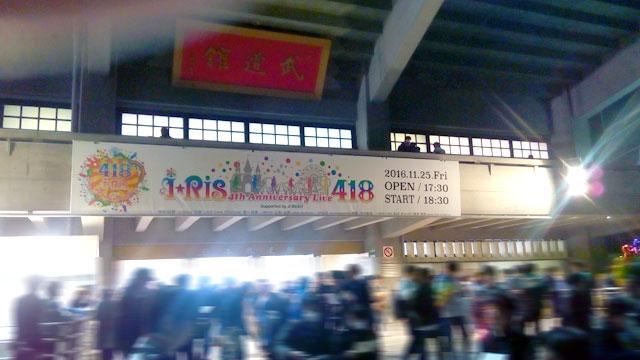 2016年を振り返る「アニメ声優関連イベント」32万4171円