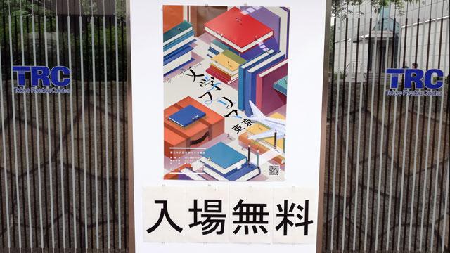 山野萌絵著、小説「メンズ地下アイドル神話大系」を購読してみた!