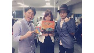 昨日のなるみん放送局は松井亮太さん、waioさんとアナログゲームしましたあ!!【なるみん日記】 No.53