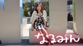 5月のヒソカ「味薫る五月」を紹介します!!【なるみん日記】 No.54