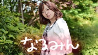 土日に草津旅行行ってきました〜♪【なるみん日記】 No.57